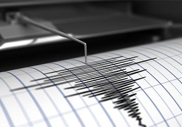 Türkiye'nin Deprem Tarihi: En Şiddetli Depremler